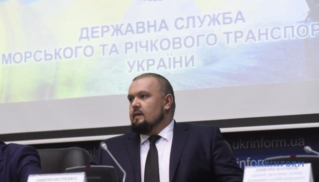 Украина - морская держава: развитие и перспектива