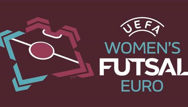 Футзал: жеребьевка Финала Четырех женского Евро-2020 состоится 9 декабря