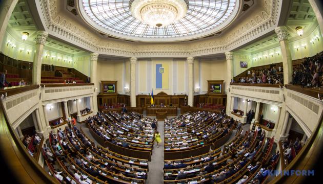 Рада планує розглянути законопроект про перехід релігійних громад