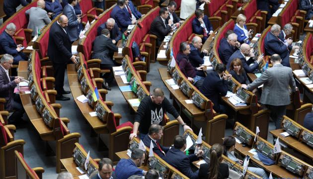 Рада продовжила угоду з Нідерландами щодо розслідування катастрофи МН17
