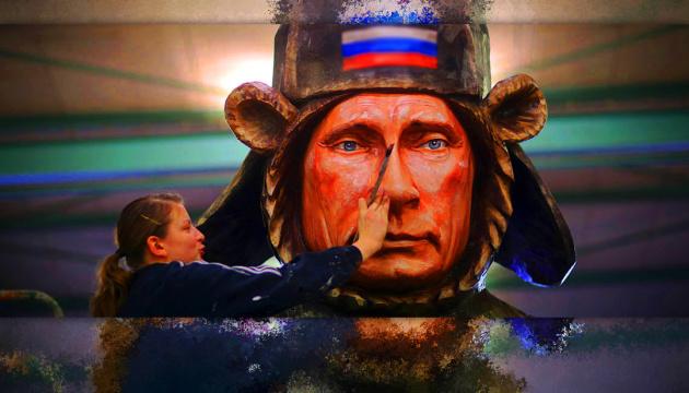 Россия уходит в себя, огрызаясь. Обнуляется