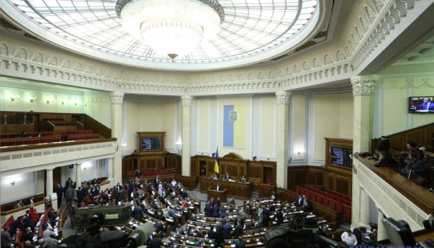 У Раді побилися депутати Шуфрич і Береза