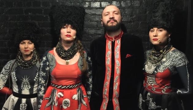 Музичний феномен: всеукраїнський тур гурту «ДахаБраха»