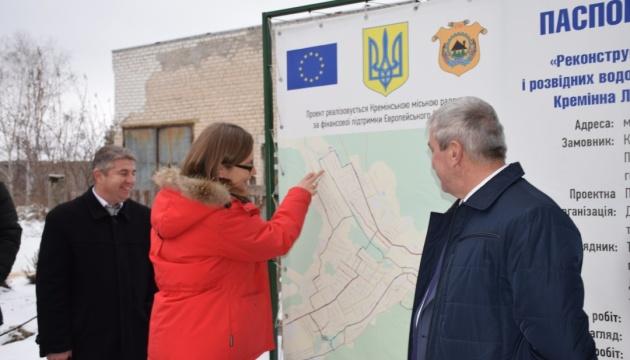 На Луганщині збудували півсотні кілометрів нового водопроводу за гроші ЄС