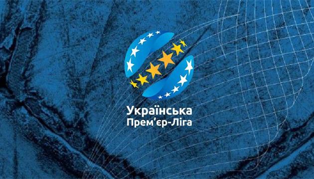 УПЛ перенесла загальні збори учасників із 6 на 20 грудня