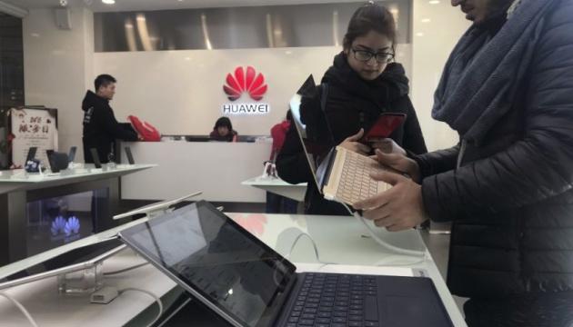 Китай требует от Канады немедленно освободить главного финансиста Huawei