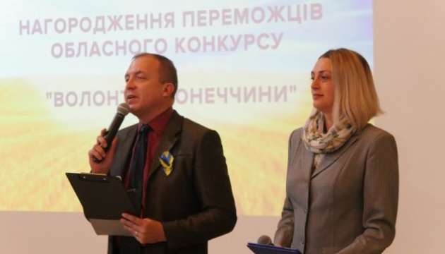 У Краматорську відбулось нагородження найкращих волонтерів Донецької області