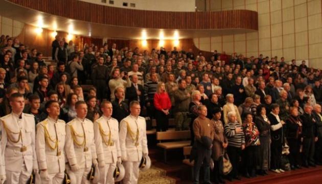«Під захистом українських військових»