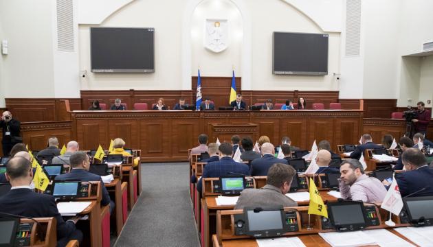 У Києві більше не буде Новоросійської площі та Радянського провулка