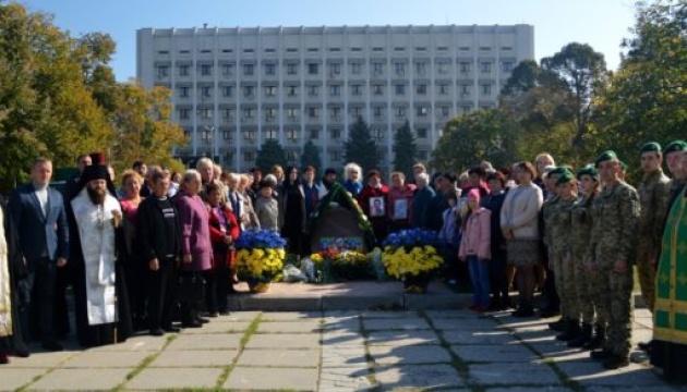 Одещина пам'ятає та вшановує родини загиблих учасників АТО/ООС