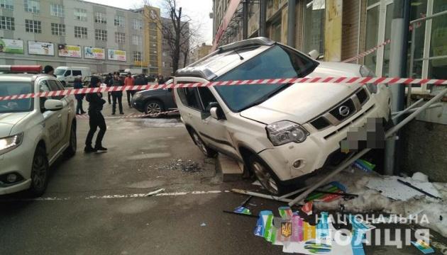 В Киеве со стрельбой похитили сумку денег из авто