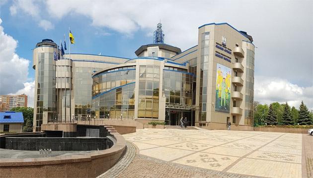 У Києві відбудеться форум ФФУ із протидії договірним матчам