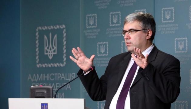 Павленка звільнили з посади директора Інституту стратегічних досліджень