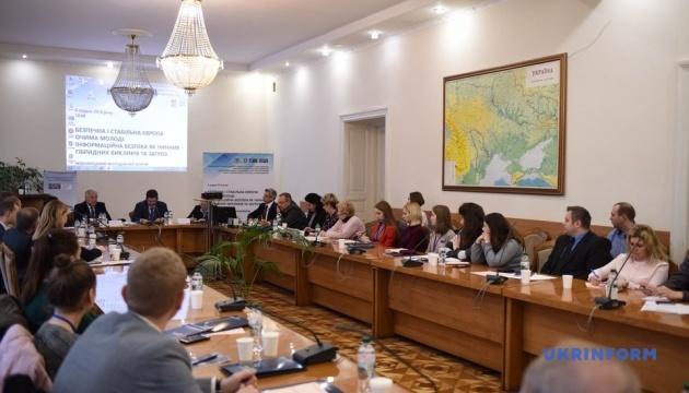 У Львові відкрився Міжнародний молодіжний форум