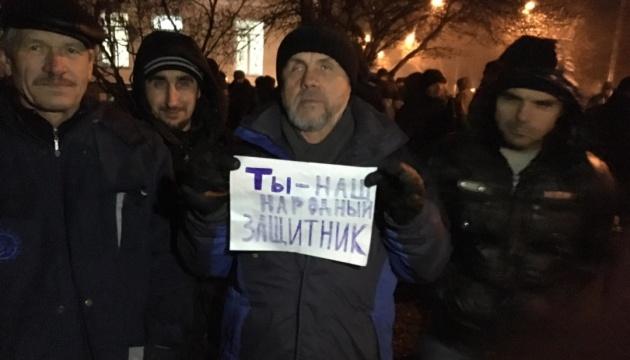 В Крыму пришедшие поддержать Курбединова устроили флешмоб