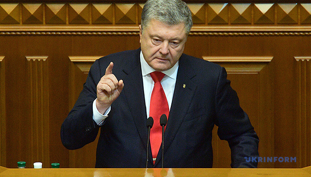 Ukrainian Armed Forces ready to share experience with Polish army – Poroshenko