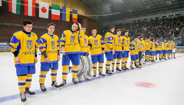 Хокей: завтра молодіжна збірна України стартує на чемпіонаті світу в Тихи