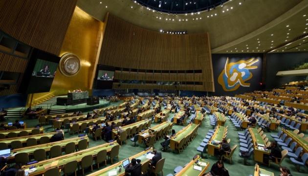 В ООН сьогодні голосуватимуть за резолюцію щодо мілітаризації Росією Криму