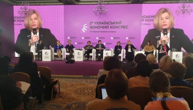Україна наполягає на доступі Червоного Хреста до полонених моряків - Геращенко