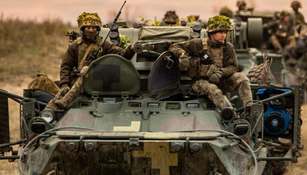 Социологи выяснили, насколько украинцы доверяют армии