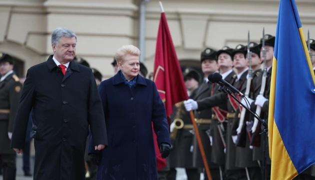 Dalia Grybauskaitė, présidente de la République de Lituanie, est en visite officielle en Ukraine  (photos, vidéo)