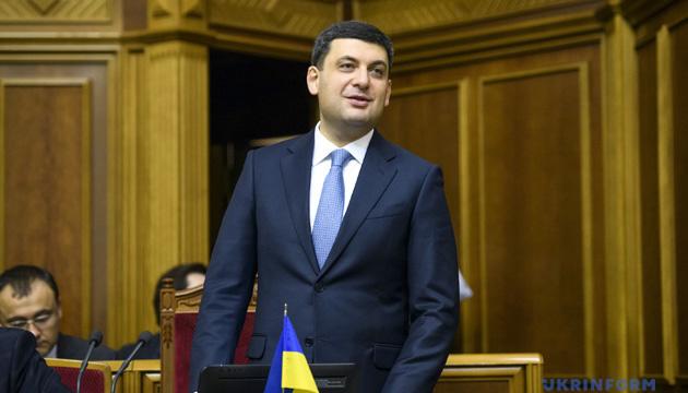 Hrojsman nimmt heute an Sitzung des Assoziierungsrates EU-Ukraine teil
