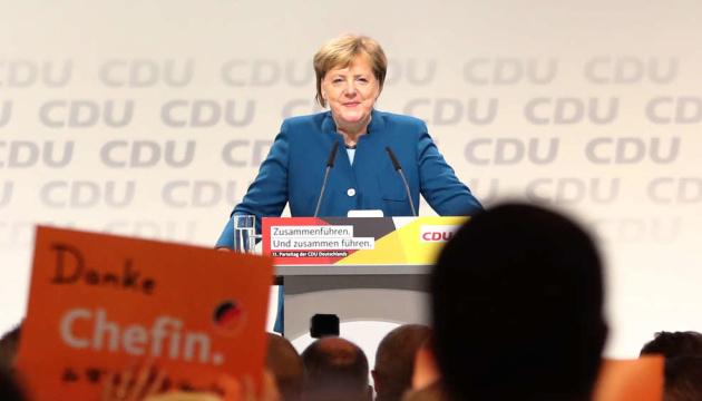 Настав час відкрити нову главу - Меркель йде з посади глави ХДС
