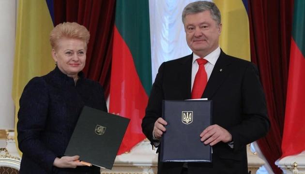 Порошенко и Грибаускайте подписали Дорожную карту на 2019-2020 годы