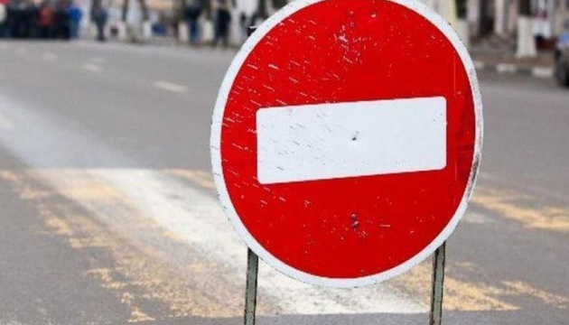 Entry into Poltava region to be closed from 14:00