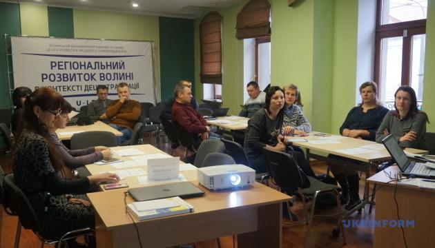 Волинські громади вивчали способи поповнення власних бюджетів