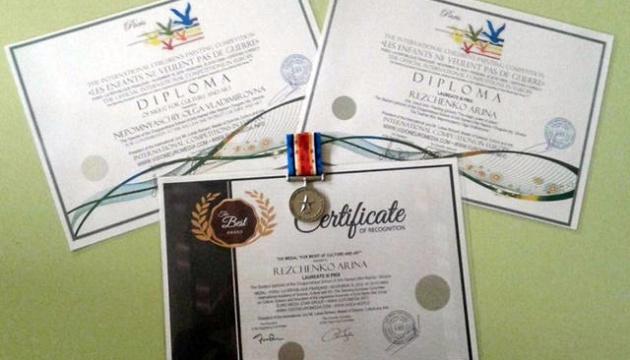 Картина юної українки перемогла у міжнародному конкурсі