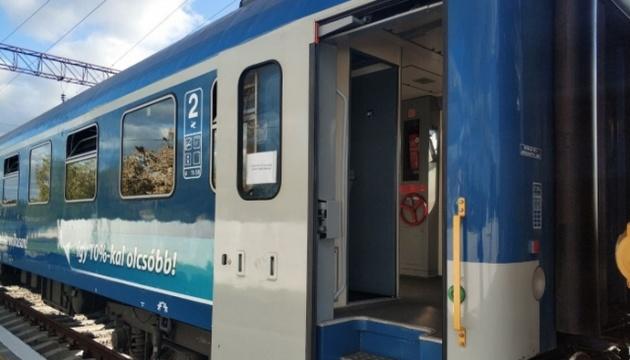 Поїзд Мукачево-Будапешт вирушить у перший рейс 9 грудня