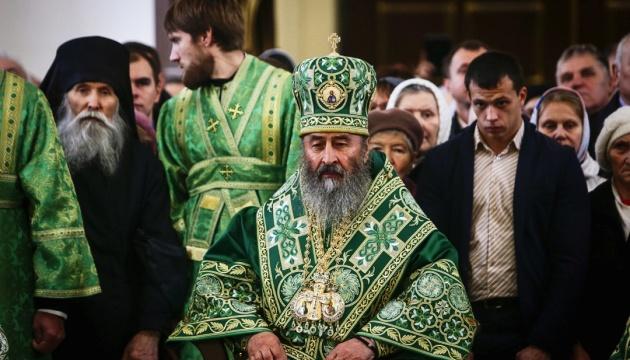 Глава УПЦ МП повернув Варфоломію запрошення на Об'єднавчий собор