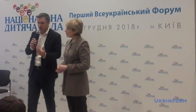 Питання інклюзивної освіти та прав дітей обговорюють на форумі у Києві