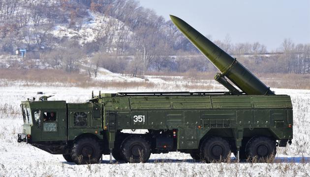 Под прицелом российских ракет оказалась половина Европы – разведка