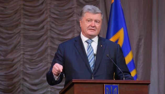 Враги Украины планируют взять реванш на выборах - Президент