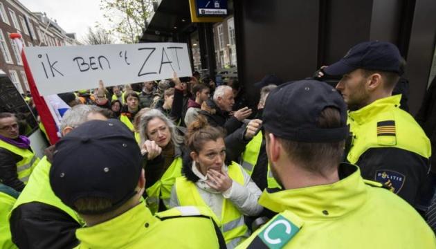У Нідерландах на протести вийшли сотні
