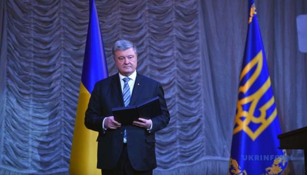 """Президент сказал, когда подпишет закон о прекращении """"дружбы с РФ"""""""