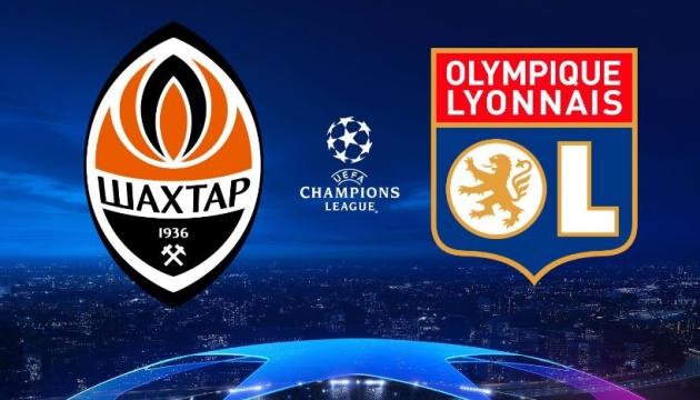 «Шахтар» за 4 дні продав 20 тисяч квитків на матч проти «Ліона»