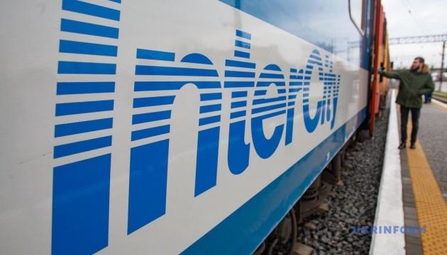У першому рейсі інтерсіті з Мукачева до Будапешта поїхали десять пасажирів