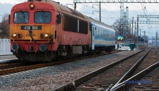 南西部ムカチェヴォからハンガリー・ブダペスト市までの特急が運行開始