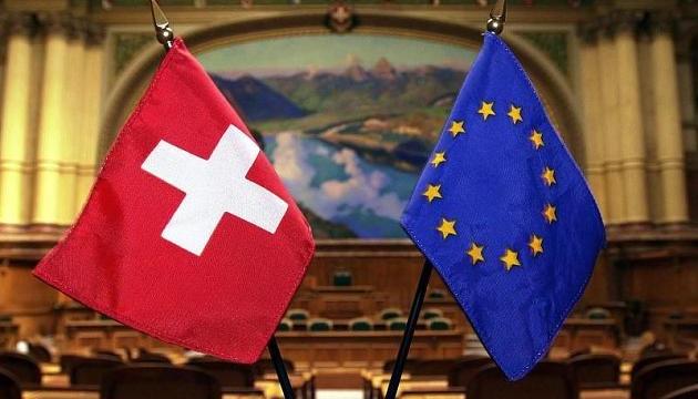 Швейцарія хоче переглянути умови майбутнього договору з ЄС