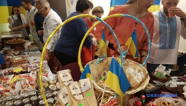 Украинские производители приняли участие в Варшавской благотворительной ярмарке