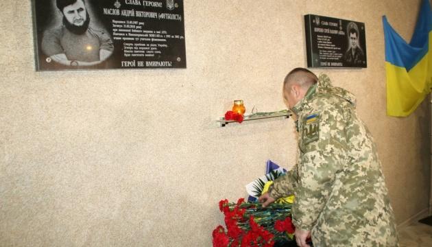 В Чугуеве установили памятные доски добровольцам, погибшим на Донбассе