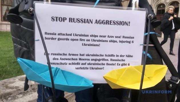 В Вене прошла акция в поддержку политзаключенных Кремля