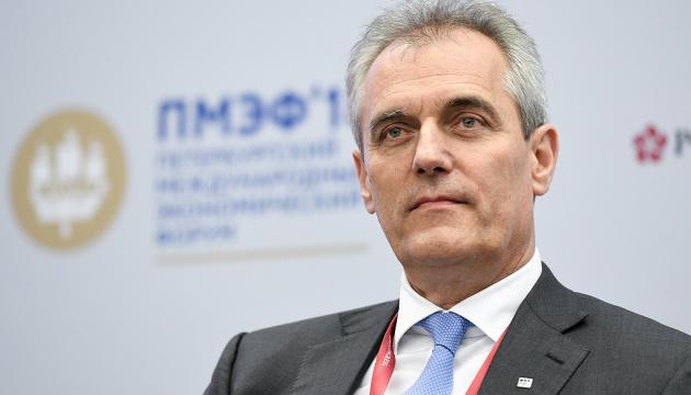 Глава австрийского нефтегазового концерна получил орден от Путина