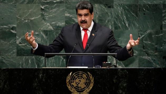 Британія відмовилась видати Мадуро золота на $1,2 мільярда