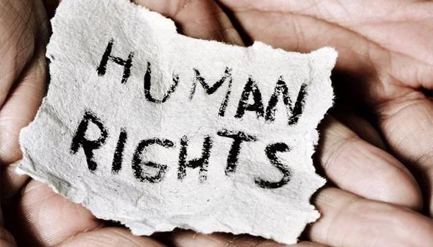 Сегодня - День прав человека