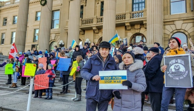 Rally against Russian aggression in Ukraine held in Canadian city of Edmonton