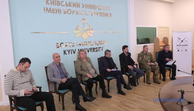 Міжнародний безпековий форум «Інформаційна безпека: актуальні тренди_2018» (Київський університет імені Бориса Грінченка)